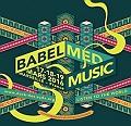 Temenik Electric + Bamba Wassoulou Groove + Ricardo Ribeiro + Breabach (Babel Med Festival) en concert