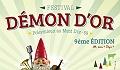 Festival Démon dOr 2013 : Popof, Congo Natty, Lee Scratch Perry & Omar Perry, Dub Invaders...  en concert