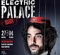 AC/DÇU + Fall Winter Fall + DJ by Radio Nova (Electric Palace, Festival International du Court Métrage de Clermont-Ferrand 2012) en concert