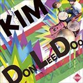 Kim : Don Lee Doo