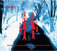 MONO : WALKING CLOUD AND DEEP RED SKY...