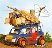 Rit & Jawa : Jawa Rit