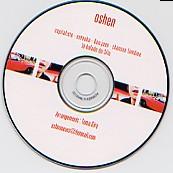 Oshen : OSHEN