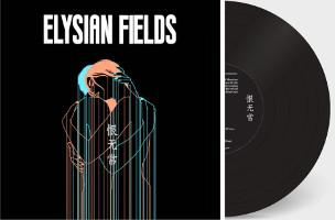 Elysian Fields : Transience Of Life