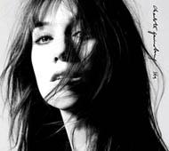 Charlotte Gainsbourg : Irm