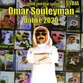 Omar Souleyman : Dabke 2020