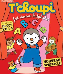 Tchoupi fait danser l'alphabet (Comédie musicale) - Mon Disquaire Day à moi... en concert