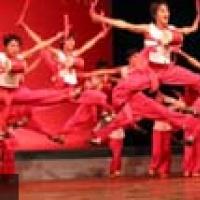 Anhui Art Group en concert