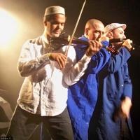 Ministère des affaires populaires en concert