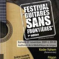 Festival Guitares Sans Frontière