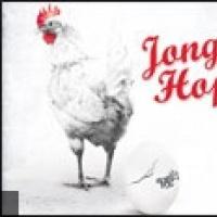 Festival Jongl'hop 5