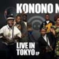 Konono N°1 en concert
