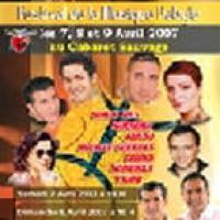 Festival de la Musique Kabyle