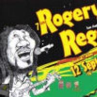 Festival Ska et Reggae à Rogery